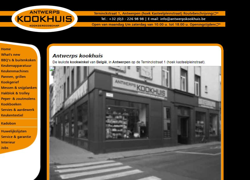 Antwerps Kookhuis website